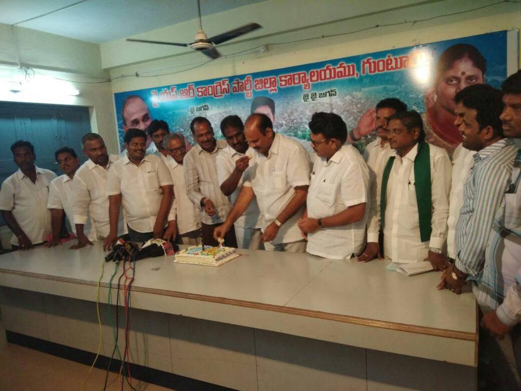 ysrcp leaders celebrate jagan mother vijayamma birthday at guntur