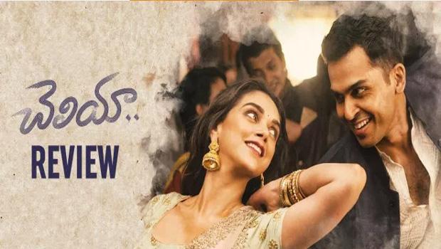 cheliya movie review