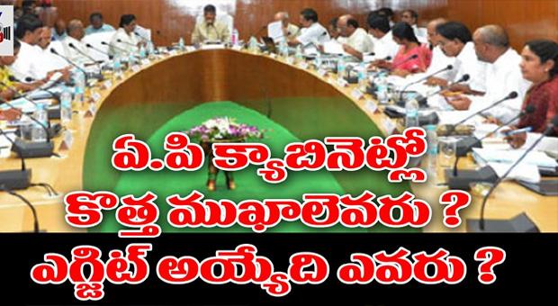 chandrababu get struggles on new cabinet minister list