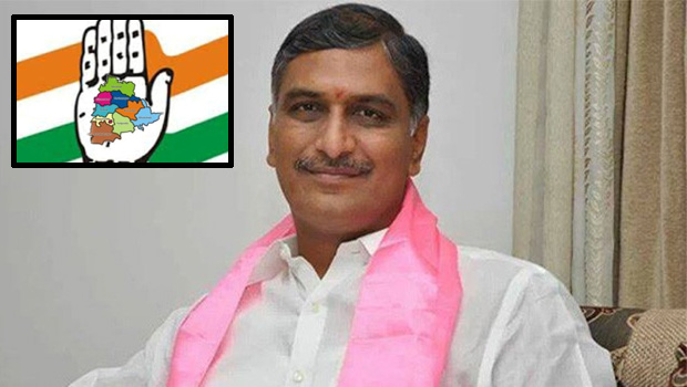 t congress leadders plan to invite harish rao in congress party