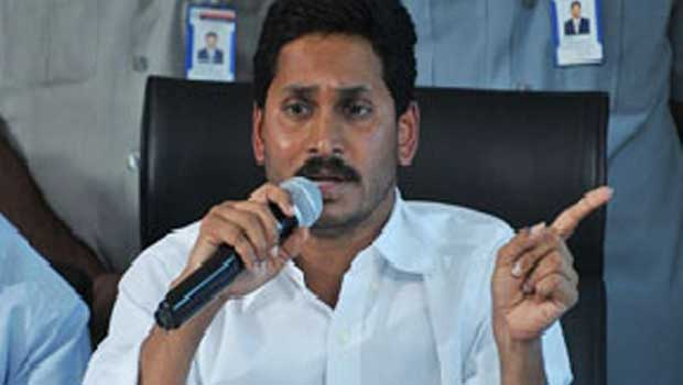 master stroke to jagan by hi sparty leaders