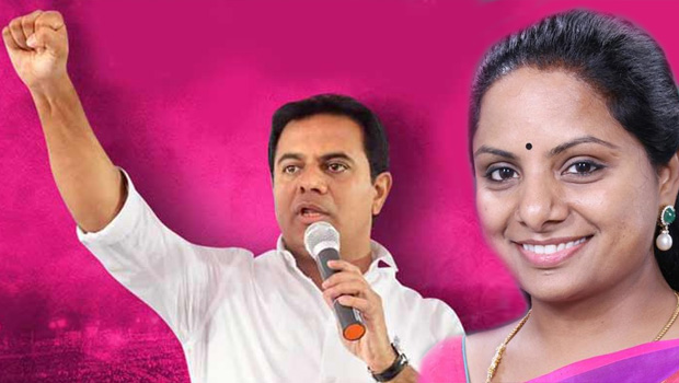 ktr and kavitha attend together in armoor public meeting