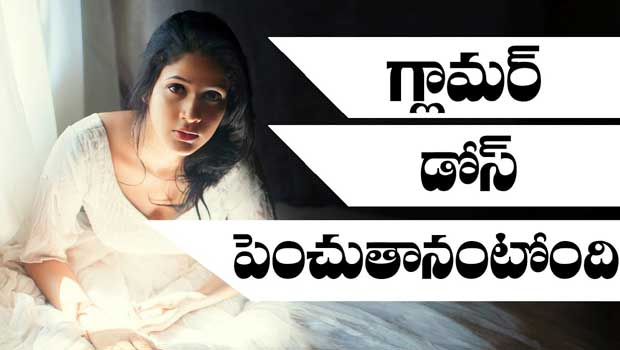 lavanya tripati accepted to act in glamor roles