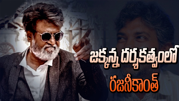 rajamouli to direct rajinikanth movie